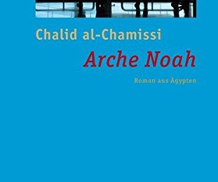 Chalid al-Chamissi: Arche Noah