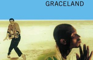 Chris Abani: GraceLand