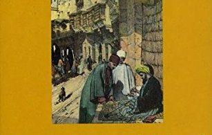 Gamal al-Ghitani: Seini Barakat